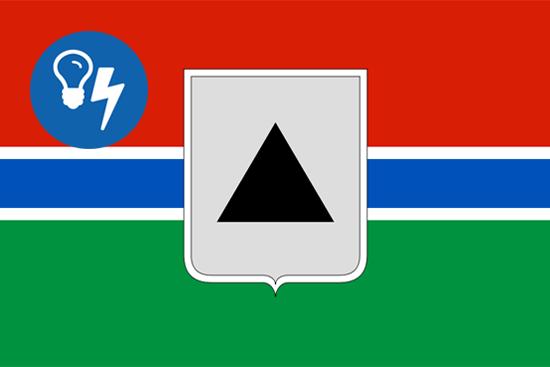 Тариф на электроэнергию в Магнитогорске 2019
