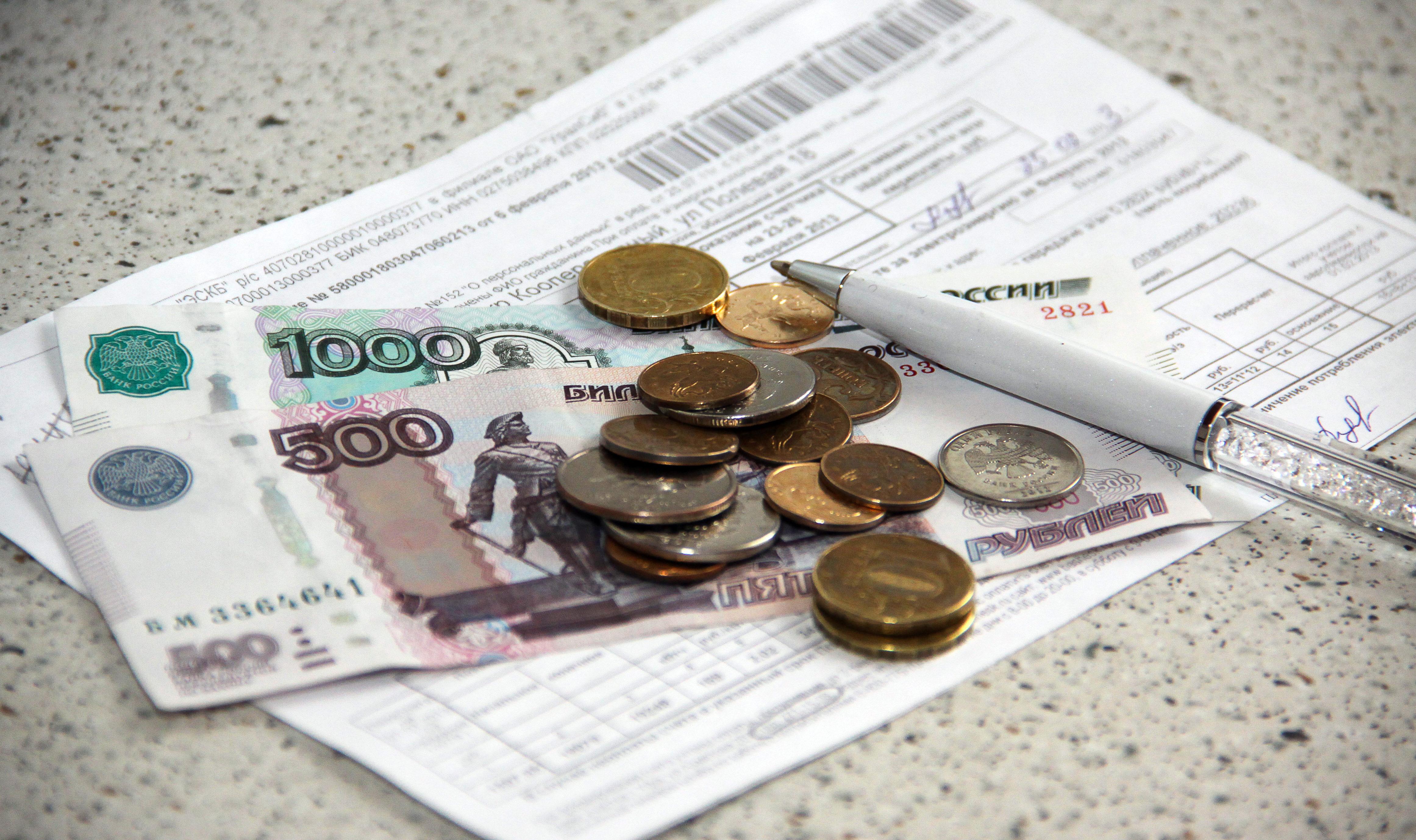 Тарифы в России