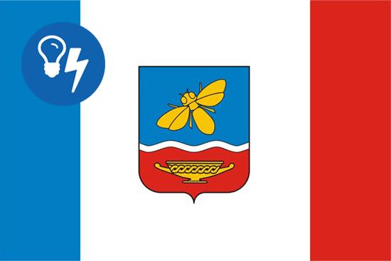 Тарифы за электроэнергию в Симферополе