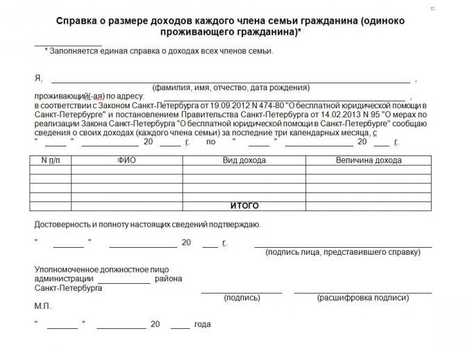 https-transfertcenter-ru-wp-content-uploads-spra